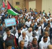 protest umm al-fahem today against banning of Islamic Movement