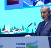 Prime Minister Netanyahu speaking in Acre- Dec. 1, 2015