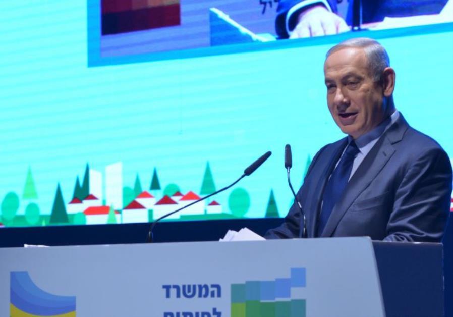 Prime Minister Netanyahu speaking in Acre- Dec. 1, 2015