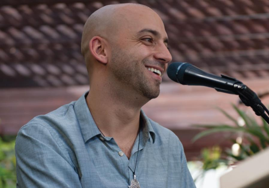 IDAN RAICHEL performs songs from his new album in the backyard of his parent's home