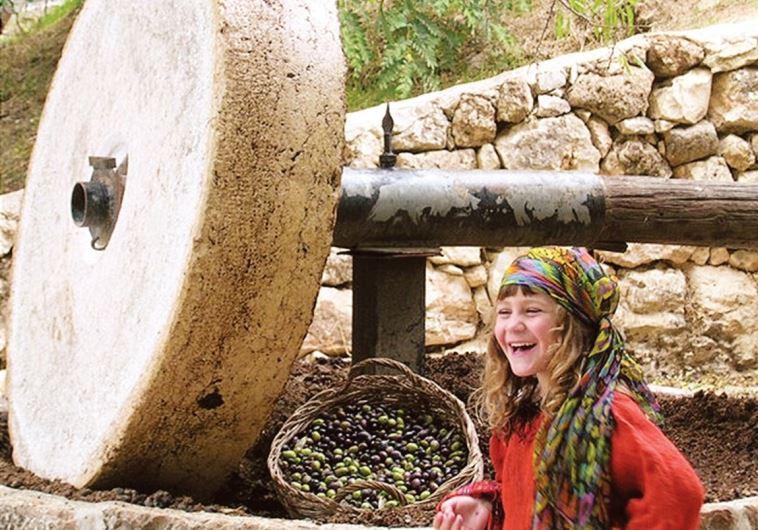 Ein Yael Hanukka Festival