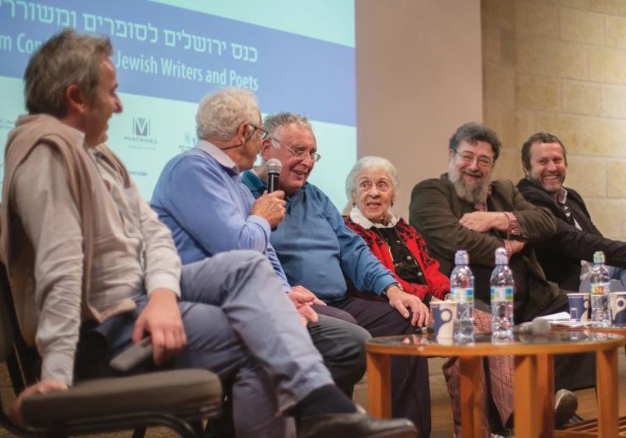 Yiddish Israel