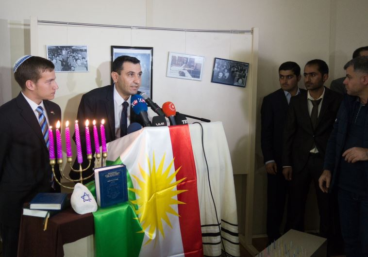 Kurdish Jews