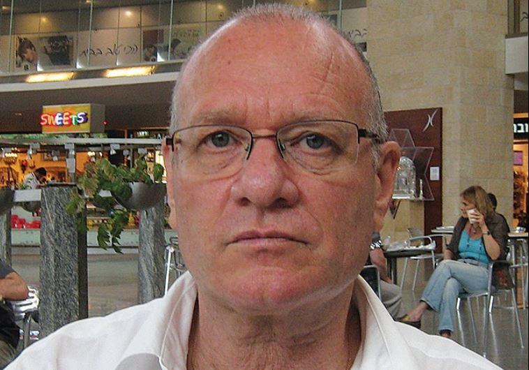 Dr. Julio Wainstein
