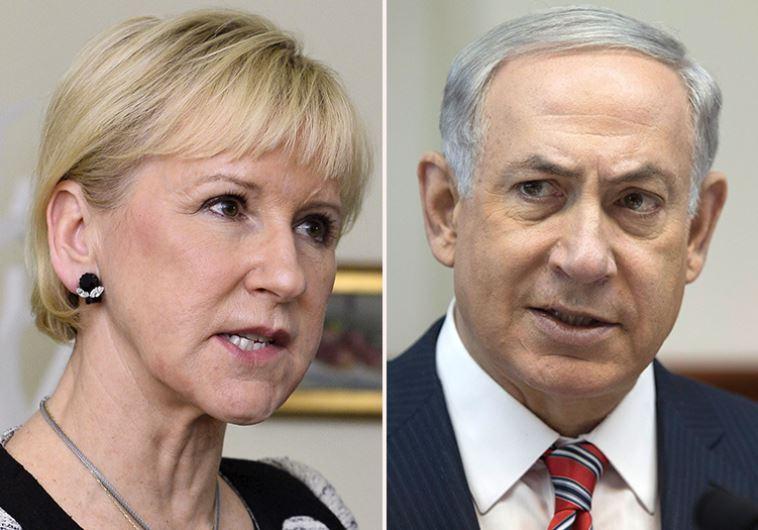 Wallstrom and Netanyahu