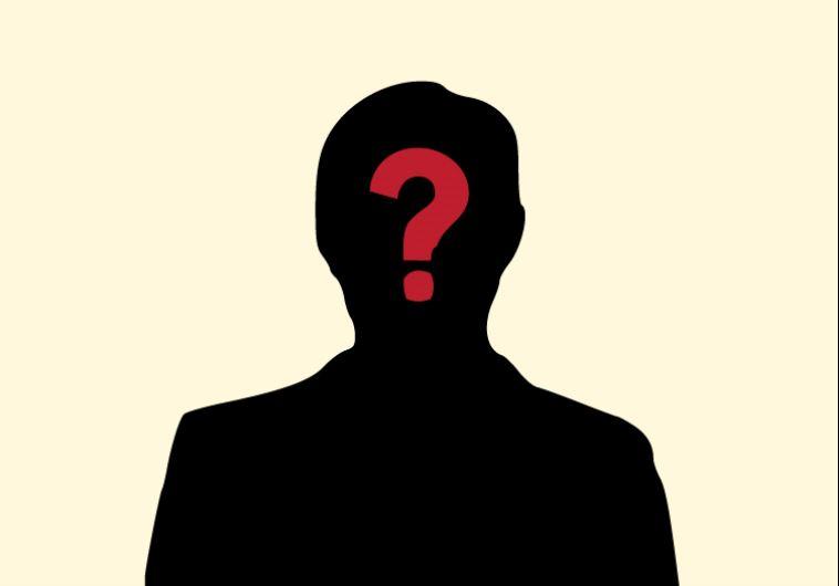 Unknown profile
