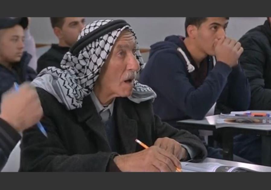 Palestinian school