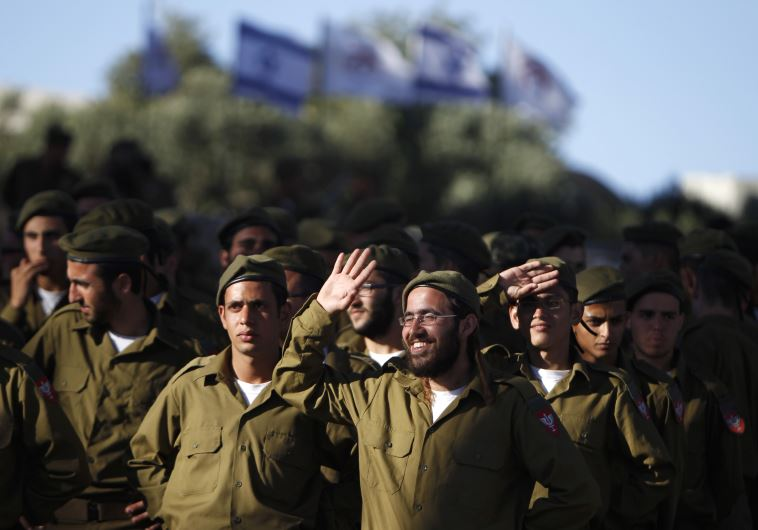 Netzah Yehuda Battalion