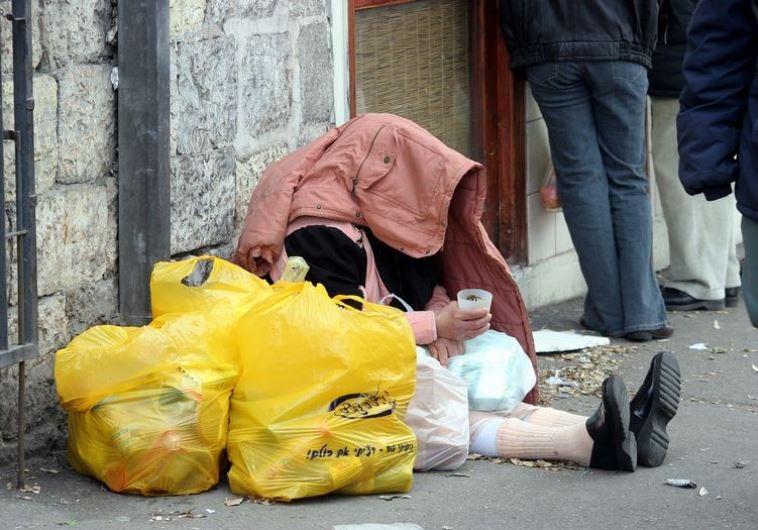 Image result for images of poor children israel
