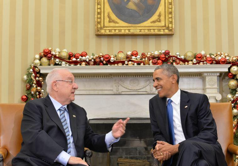 Obama and Rivlin