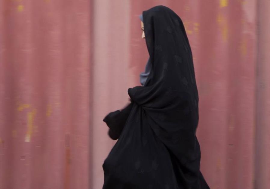 iranian woman