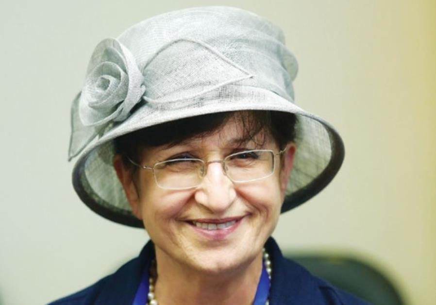 Adina Bar-Shalom
