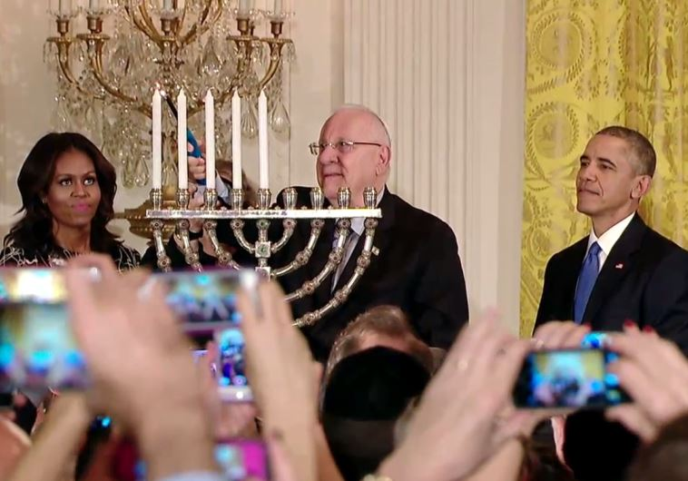 Obama and Rivlin at the White House Hanukka Reception