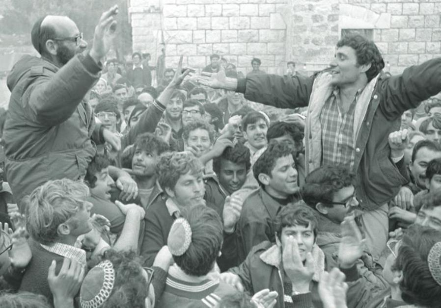 Rabbi Moshe Levinger