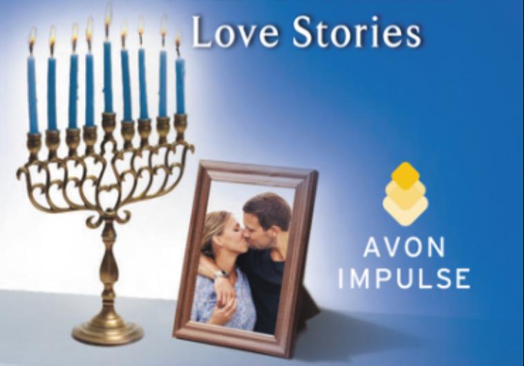 'Burning Bright' published by Avon Impulse