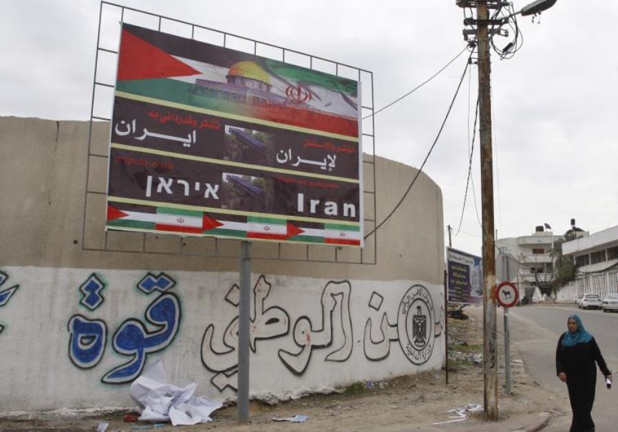 gaza iran