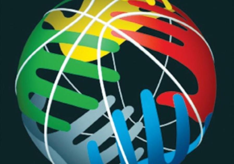 EuroBasket 2017 coming to Israel
