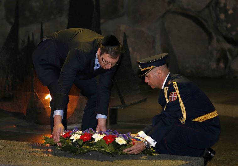 Serbia Holocaust