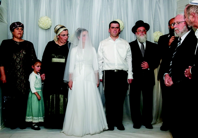 Mariage de Sarah -Tehiyah Litman et Ariel Biegel