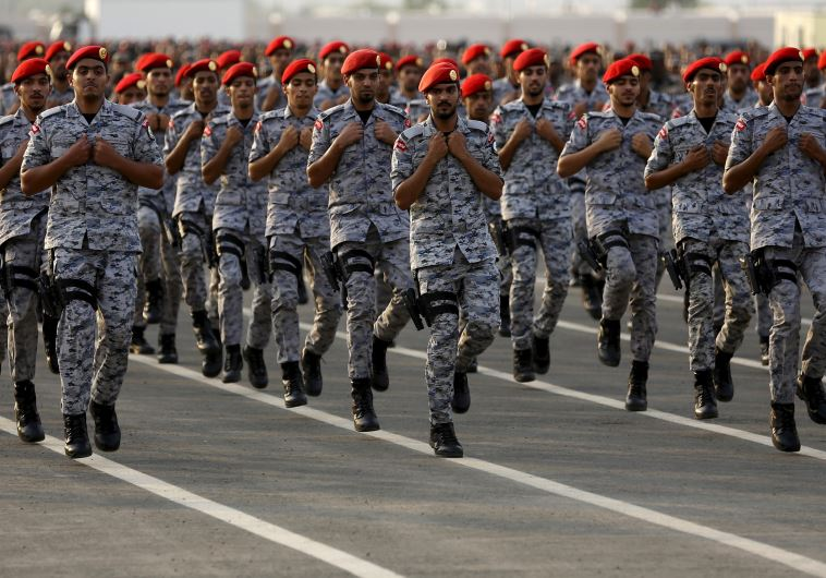 saudi military forces