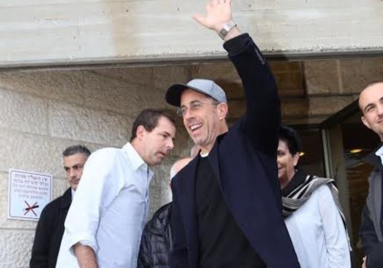 Jerry Seinfeld lands at Ben-Gurion Airport