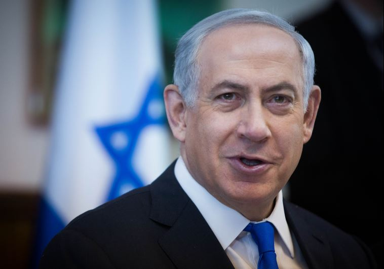 Israel cabinet