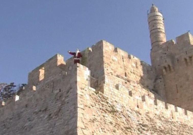 Jerusalem Christmas