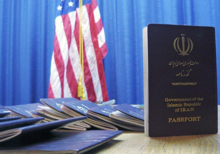 Iranian US