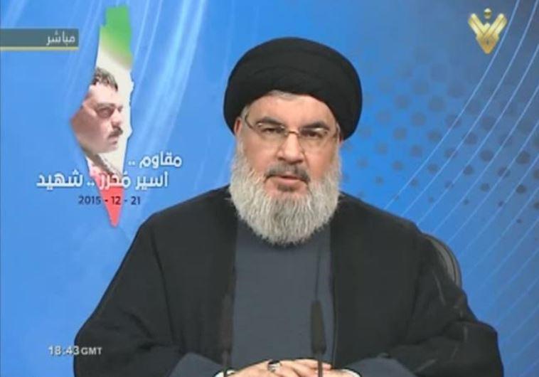 Nasrallah Kuntar