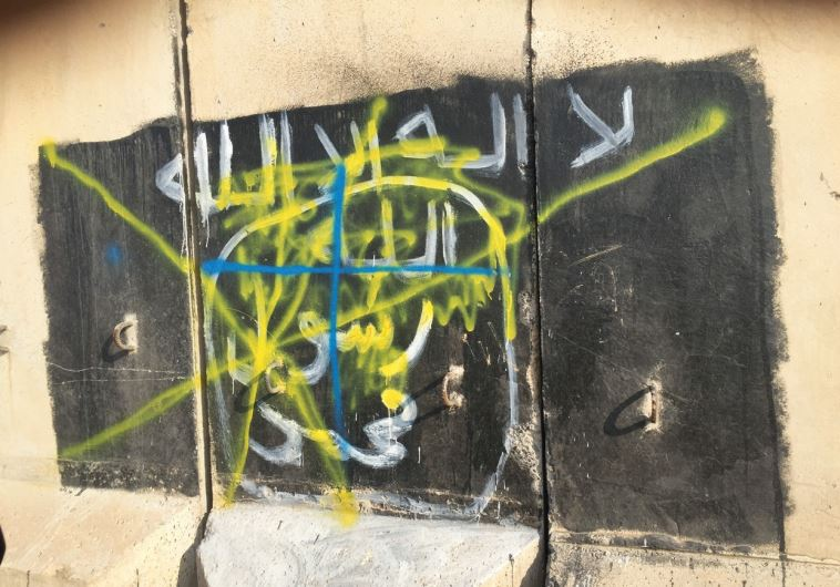 AN ISIS FLAG in Shingal city.