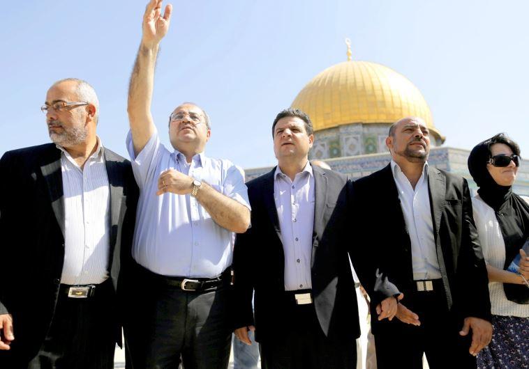 Joint Arab List