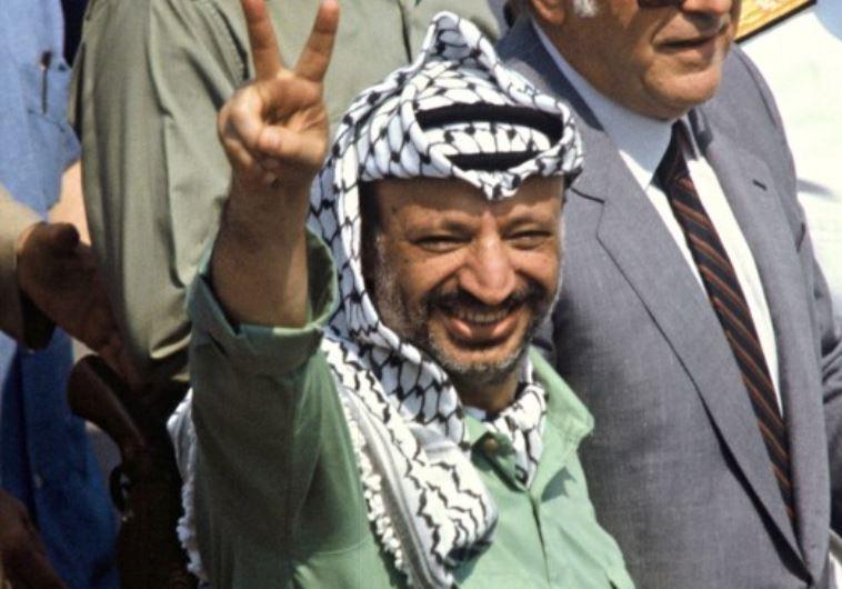 Yasser Arafat, the late leader of the Palestine Liberation Organization