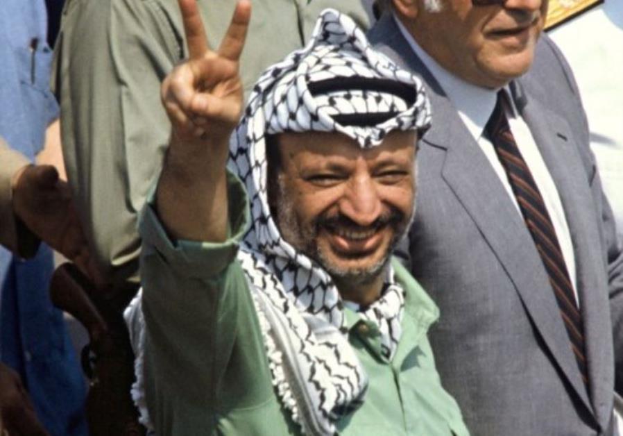 center field the yasser arafat school of zionist history is