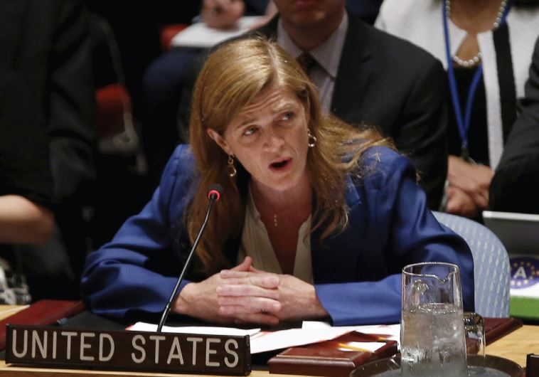 Former US ambassador to the United Nations Samantha Power speaks at the UN headquarters in New York on July 20 (Reuters)