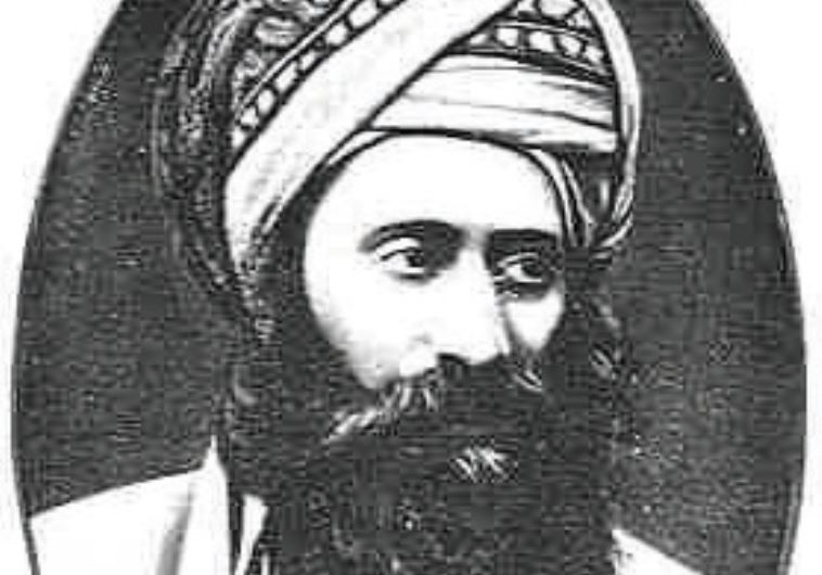 Rabbi Yosef Hayim