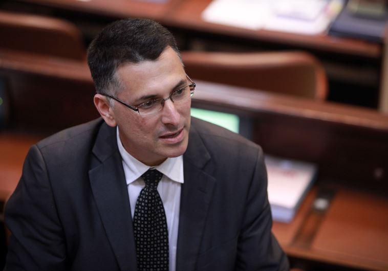 Gideon Sa'ar