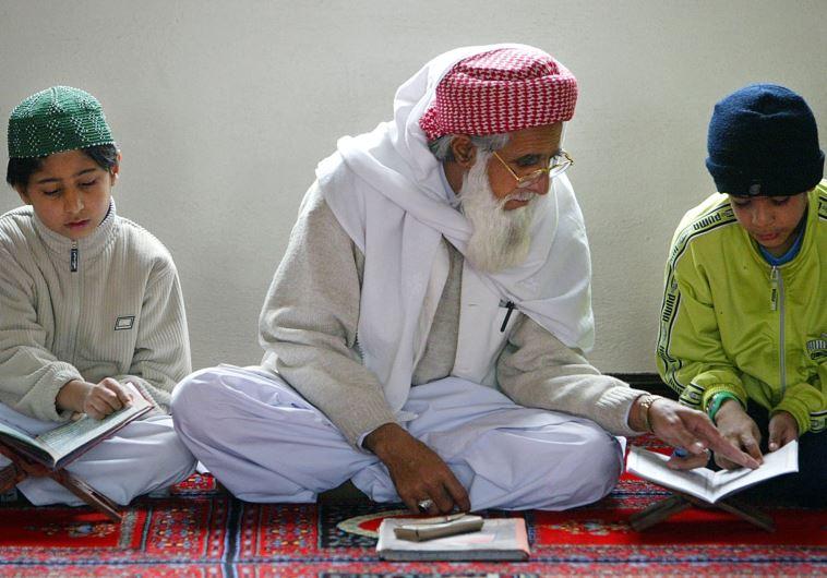 muslim london uk