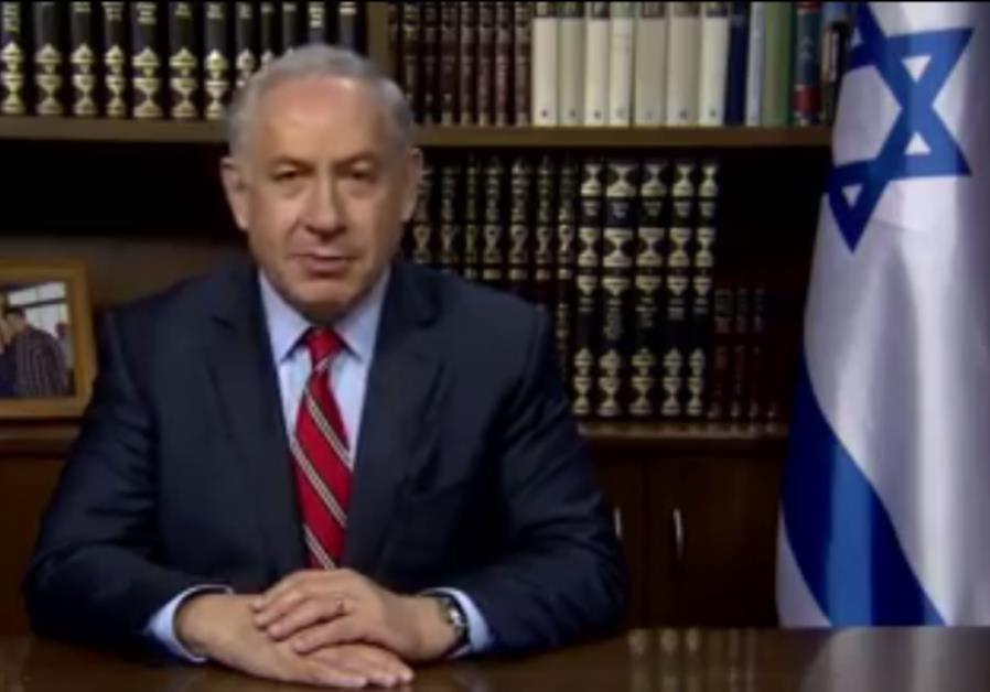 Prime Minister Benjamin Netanyahu wishes Israel's Christians a very merry Christmas.