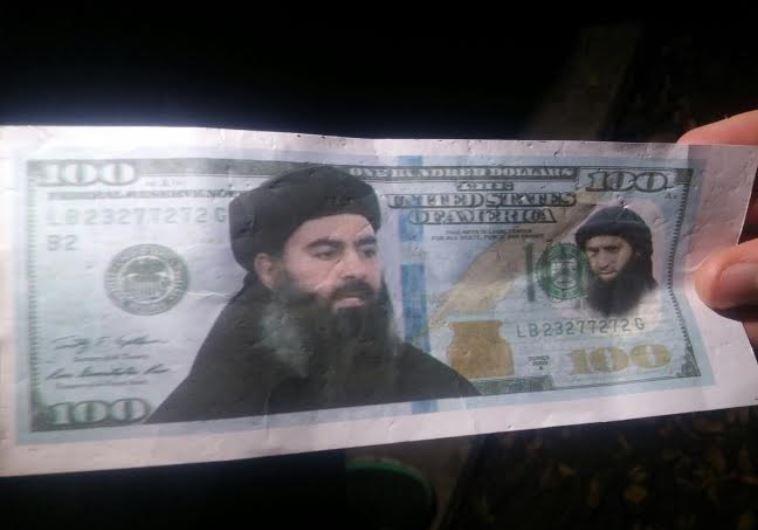 ISIS money