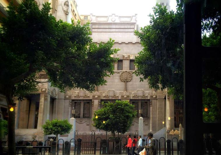Sha'ar Hashamayim Synagogue, Cairo