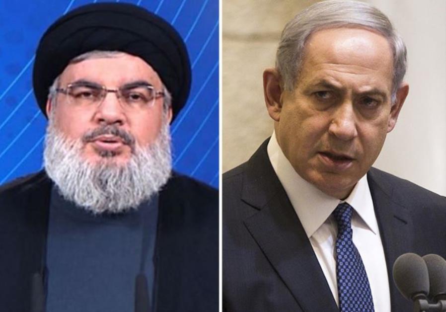 Netanyahu Nasrallah