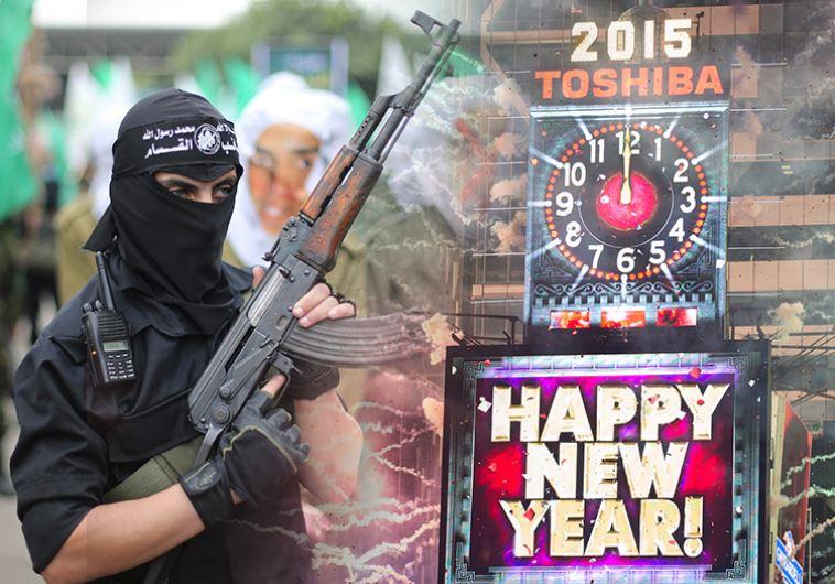 Hamas new year celebrations