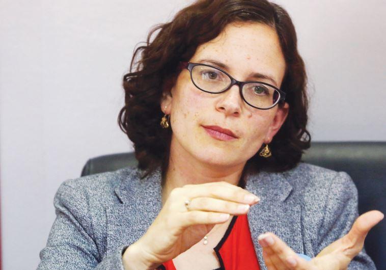 MK Rachel Azaria