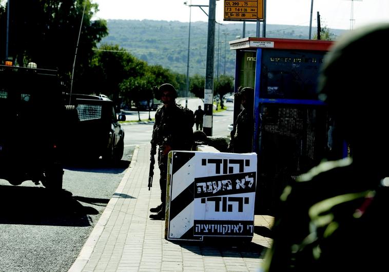 """Sur l'affiche : """"Un juif ne torture pas un juif"""""""