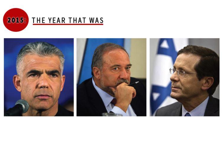 Israel opposition MKs