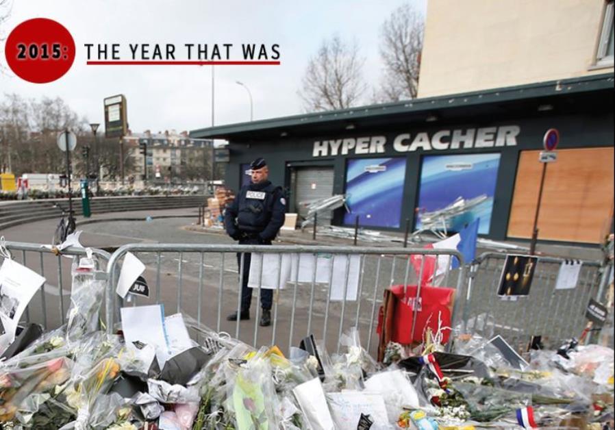 Hyper Cacher kosher supermarket