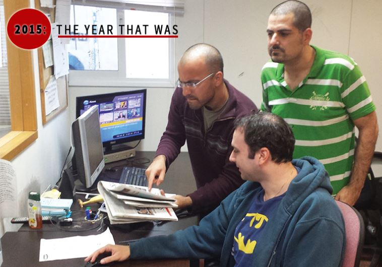 The Jerusalem Post staff