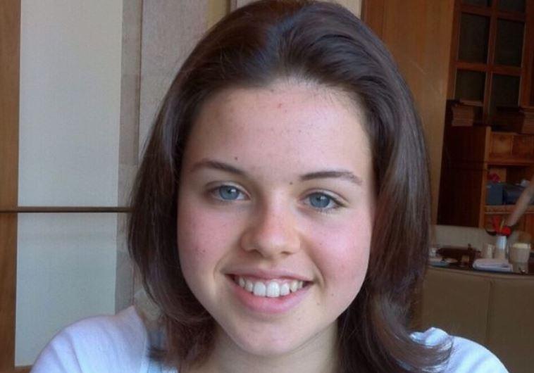 Danielle Sonnenfeld