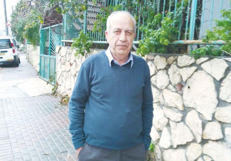 AHMAD MILHEM