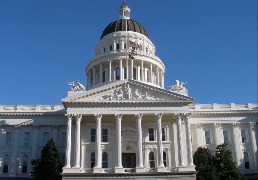 California state legislature ‏